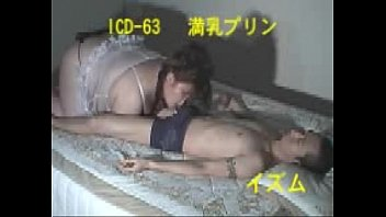 with cute japanese bbw mam atiny Wife and husband film