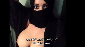 france hijab moarocaines de arab Mujer hermosa penetrada