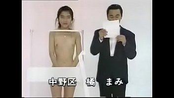 rape japans tschhol Bedroom movie xxx